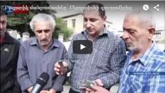 Բացառիկ մանրամասներ՝ Բերդավանի գյուղամիջից...video