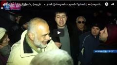 «Ինչի ես եկել Իջևան, վաբշե..․». թեժ վիճաբանություն Իջևանի ավագանու և «Նոր Հայաստան»-ի անդամների միջև...video