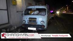 Երևանում 30-ամյա վարորդը խմած վիճակում Toyota-ով բախվել է «Երազ»-ին
