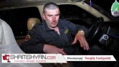 Երևանում հայտնի «Կազիրոկ»-ում ծեծի են ենթարկել «ԱԼՖԱ-ԴԵԼՏԱ» անվտանգության ծառայության աշխատակցին
