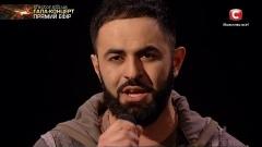 Севак Ханагян - Люби Меня, Люби (Отпетые мошенники) |Гала-концерт «Х-фактор-7» (24.12.2016)