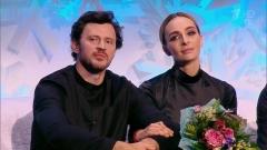 Ледниковый период. Екатерина Варнава и Максим Маринин — «Ari Im Sokhag»...video