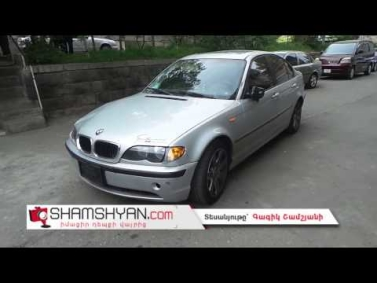 Երևանում BMW-ի վարորդը վրաերթի է ենթարկել 4 հետիոտնի և մեքենան թողնելով՝ դիմել փախուստի