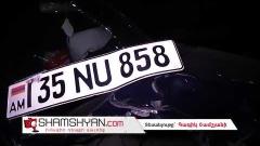 Խոշոր ավտովթար Խանջյան թունելում. բախվել են Mercedes-ն ու ВАЗ 21010-ը. վերջինը գլխիվայր շրջվել է