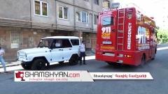 Արտակարգ դեպք Երևանում. BMW-ում պայթյուն է տեղի ունեցել