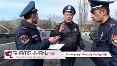 Ճանապարհի մերկասառույցի պատճառով շղթայական ավտովթար է տեղի ունեցել Երևանում. բախվել է 9 ավտոմեքենա
