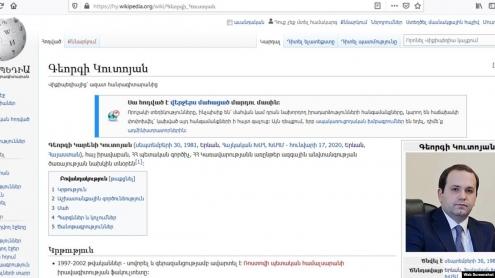 ԱԱԾ նախկին տնօրենի մահվանից ժամեր առաջ փորձել են «Վիքիպեդիա»-ից հեռացնել նրա կենսագրությունը
