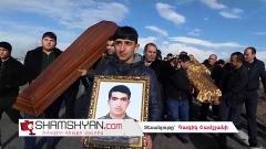 Արցախում կասկածելի հանգամանքներում մահացած զինվորի դին ի նշան բողոքի ոտքով տեղափոխում են Երևան